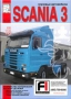 Scania_3_t4_0001